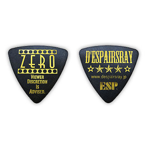ESP Picks [Zero]