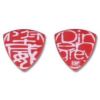 ESP Picks [Die]