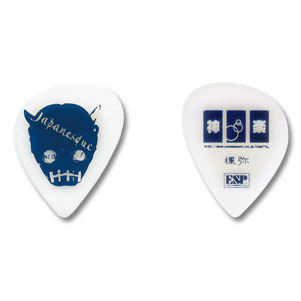 ESP Picks [Akiya]